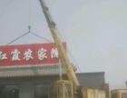 易县 范围内个人出租6吨汽车吊 5节臂25米