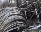 东莞市铝合金不锈钢回收厂