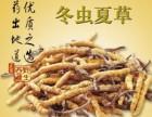 苏州市高价回收安宫牛黄回收片仔黄回收鹿茸回收鲍鱼