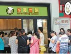 中式餐养生餐营养餐快餐加盟品牌中餐代理