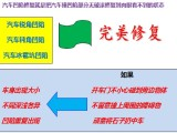 坂田布吉平湖銀湖華南城三木汽車免噴漆修復哪家專業
