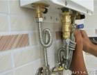 八宝山水管漏水维修马桶水箱漏水修理安装卫浴洁具