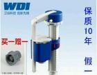 (水箱进水阀)品牌马桶配件水件,质保10年,附赠过滤器