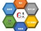 秦皇岛外贸公司注册,对外贸易备案,进出口权办理