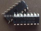供应音频功放集成电路IC TEA2025B ST/意法 全新现货