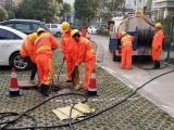 青岛专业疏通下水道,抽粪及清理化粪池24小时服务