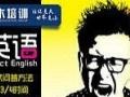 南汇山木培训双十一优惠中,学英语送免费韩语体验课