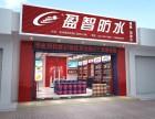 广州源头生产家防水涂料招商 盈智防水 防水涂料招商