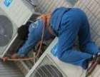 楚雄空调安装维修◆空调拆装
