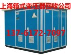 宁波变压器回收 宁波旧变压器回收公司