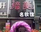 襄阳宣传单名片画册会员卡展板设计门头牌匾制作