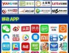 上海怎么在腾讯新闻做推广有渠道吗