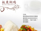 好吃的料理包丨成华区简餐包丨速冻成品餐包丨四川料理