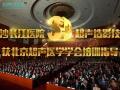 长沙长江医院3D超声造影获中国医师协会超声医师分会培训指导