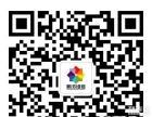 锦州摄像机维修