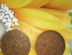 银元,大清铜币