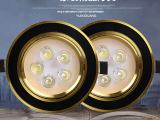 怡能舒厂家直销室内专业照明灯 led天花灯射灯 LED筒灯吸顶灯