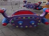 自控飞机 儿童游乐设备旋转升降飞机 新款太空飞机 智宝乐游乐