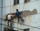 防水补漏,外墙粉刷