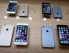 高价上门回收苹果三星华为小米手机ipad平板电脑