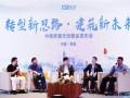 招聘杭州商业摄影师,杭州活动摄影师,杭州会议摄影师,婚礼跟拍