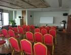 5A甲级写字楼出租,独立会议室可容纳80人左右,无转让费
