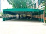 北京通州区定做户外遮阳棚广告蓬阳蓬厂家供应停车篷定做
