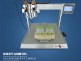 深圳普思吹气式全自动锁螺丝机 双批单平台 工业拧紧系统