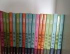 108书社大量正版图书上市,一律五折,欢迎选购