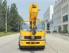 转让 工程车东风汽车起重机 12吨东风吊车价格