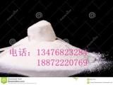 哌嘧啶二胺CAS 南箭牌武汉直销现货包邮