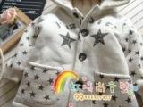韩版小童装 男童加绒卫衣外套 儿童加厚棉