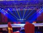 灯光舞台、桁架背景帐篷桌椅、LED屏音响等