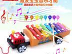 厂家直销卡通木质八音琴 儿童手敲琴宝宝玩具琴 早教玩具婴幼教具