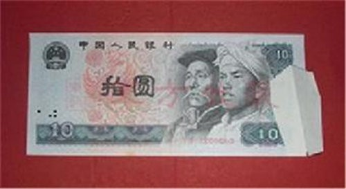 叠印错版币鉴定收购去哪里权威-现金交易
