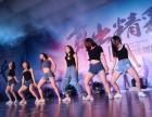 零基础成人舞蹈民族舞课国子家缘舞蹈生招生中