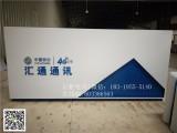 热销手机店收银台维修受理台 中国移动接待台 售后维修专卖店柜