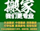 专业提供中港搬家 深港搬家 深圳到香港搬家服务