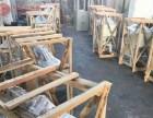 广州白云区西槎路打木架打木箱