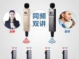 深圳智联牌导游讲解器一对多无线接收机设备厂家包邮