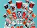 专业纸杯印刷一次性纸杯,公司LOGO纸杯定制咖啡杯