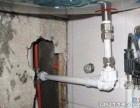 江干区维修水管爆裂漏水水龙头维修上下水管改装