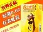 【香蕉计划避孕套】0元加盟0基础指导!