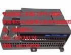 诚意高价回收二手西门子PLC模块CPU电源