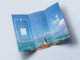 沈阳快印生产经验丰富沈阳印刷规格齐全-DM印刷