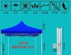 全新广告帐篷 户外 折叠 广告帐篷伞 四角广告帐篷 黑金刚3x3