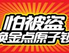 武汉水果湖换锁芯优质服务