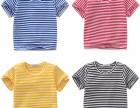 3元童装海魂衫条纹短袖T恤厂家低价直销可上门考察