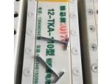 装甲步战车 自行火炮车蓄电池12-TKA-110