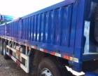 瑞安市仙降镇货运物流公司直达运输